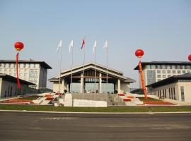 Jiangsu Haizhou Bayview Conference Center, Lianyungang (Ganyu yakınında)