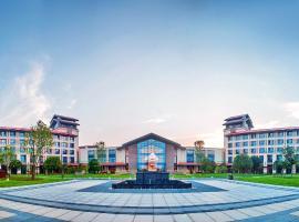Liuyuan Jin Jiang Hotel, Changde (Dajinggang yakınında)