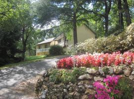 Résidence hôtelière de Turenne, Turenne (рядом с городом Sarrazac)