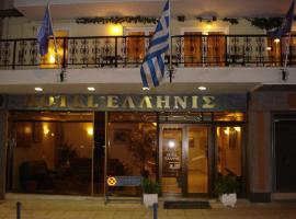Hotel Hellinis, Florina