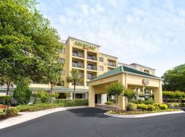 Courtyard by Marriott Myrtle Beach Barefoot Landing