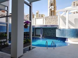 Hotel Vadamar
