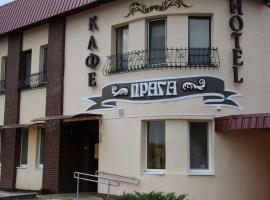 Praga Hotel, Kobryn (Zaluzzie yakınında)
