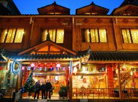 Mount Emei Teddy Bear Hotel Selected