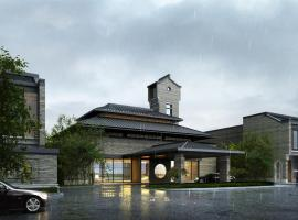 Hancheng Wen Yuan Ge Hotel, Hancheng (Wangcun yakınında)
