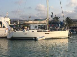 Alcyon Blue Yacht