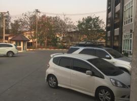 Grand Lopburi, Lop Buri