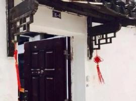 Suzhou Haisu Hostel