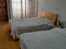 Ruyijia Inn, Xiaogan