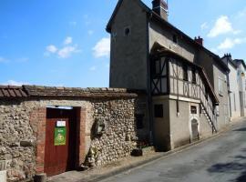 La Maison du Guetteur, Сансер (рядом с городом Сент-Сатюр)