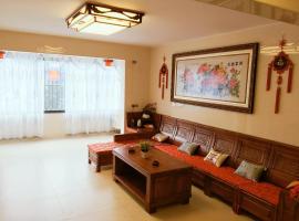 Guilin Exquisite Apartment, Longsheng (Tongdao yakınında)