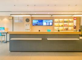 Hanting Hotel Shenyang Convension And Exhibition Center, Shenyang (Taoxian yakınında)