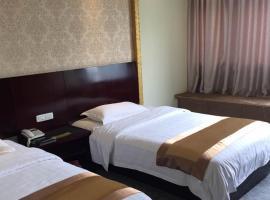 Kunming Chutian Hotel, Kunming (Guandu yakınında)
