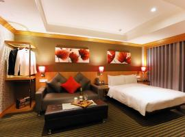 Beauty Hotels Taipei - Hotel Bchic