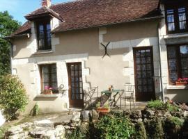 Le Bourg Remy Gites, Saint-Rémy-sur-Creuse (рядом с городом Descartes)