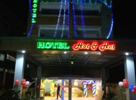 Hotel Hot And Hot, Debra (рядом с городом Medinīpur)