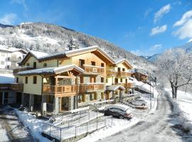 Residence Hotel Raggio Di Luce, Понте-ди-Леньо