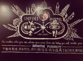 Infini Sweet Home