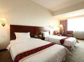 Li Hao Hotel