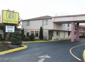 Express Inn - Wall, Farmingdale