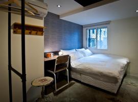 O2 Apartment - Linsen Branch