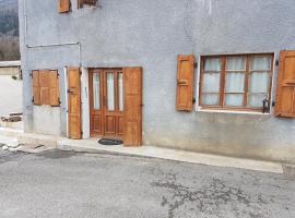 Studio, Lathuile (рядом с городом Entrevernes)