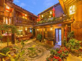Chen Jie Inn
