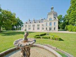 Chateau Milly, Razines (рядом с городом Saint-Gervais-les-Trois-Clochers)