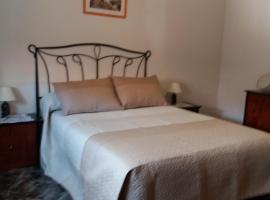 Casa Rural Amelia, Сепеда (рядом с городом Могаррас)