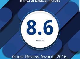 Dorrat Al Nakheel Chalet In Buraydah