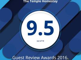 The Temple Homestay