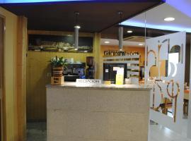 Hotel Alegría, Baños de Montemayor