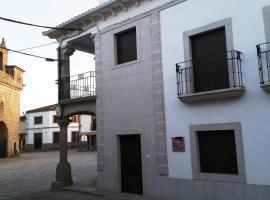 El Charro del Yeltes III, Villavieja de Yeltes (рядом с городом Vitigudino)