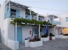 Carmel Studio Apartment, Logaras (Near Piso Livadi)