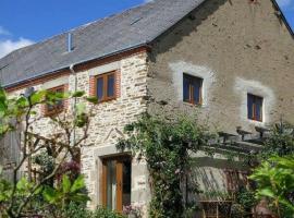 Gite Barbelle, Crozon-sur-Vauvre (рядом с городом Поулигны-Нотре-Даме)