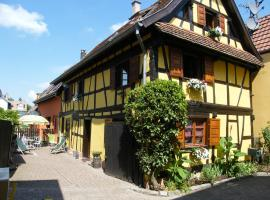 La Maison Jaune, Vendenheim (рядом с городом Berstett)