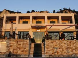 Thea Hotel, Paralía Kímis (рядом с городом Кими)