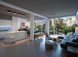 Athens City Apartment 1