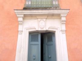 Aumes Sweet Home Chambre d'Hôtes, Aumes (рядом с городом Montagnac)