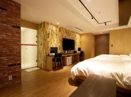 Ulsan The K Hotel
