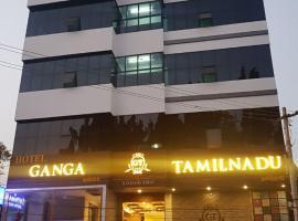 Hotel Ganga Tamilnadu, Nāgercoil