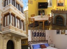 Apartament Turístic Ca L'Escarrà, Arbós
