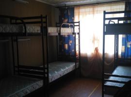 Hostel - Avaliani Street