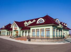 Hotel Viliam Frano, Nitra