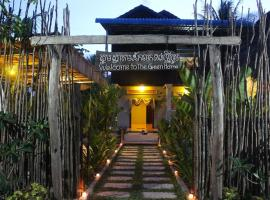 The Green Home, Siem Reap (Near Tonle Sap Lake)