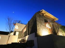 Unrestrained Guest House, Suzhou (Zhenxia yakınında)