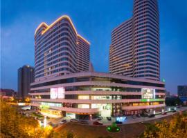 New Century Manju Hotel Wuxi