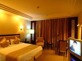 Jinling Yixian Hotel, Yi (Xianchachang yakınında)