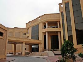 Executives Hotel - Azizia