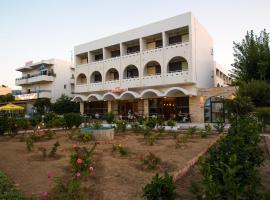 International Hotel, Kos Stadt